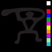 Petroglyphs (20)