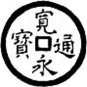 GLOBAL Asian (7)